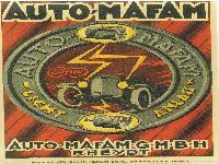 Auto-Mafam