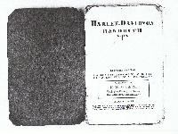 HARLEY-DAVIDSON Handbuch