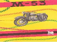 URSS M-53
